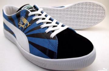 kicks32